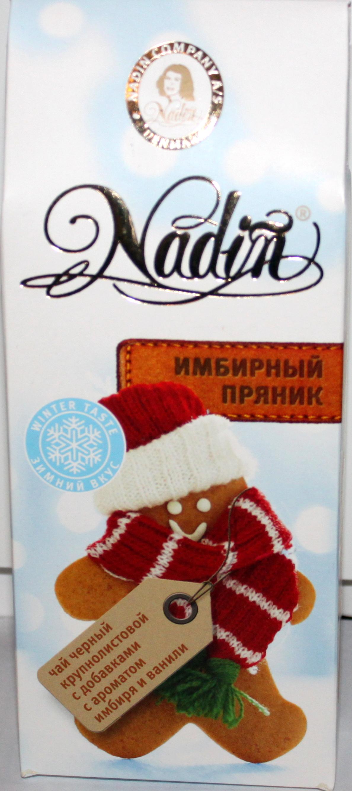 Чай Надин Имбирный пряник