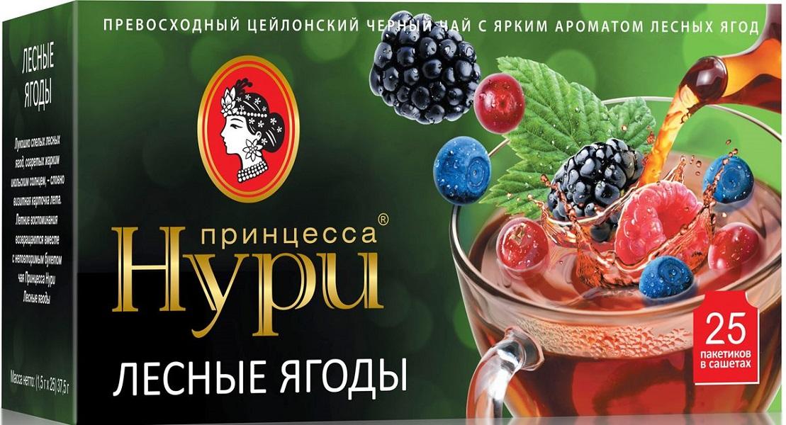 Чай ПРИНЦЕССА НУРИ Лесные ягоды пакет черный аром. лесные ягоды с добав. лесные ягоды (1.50гx25п)